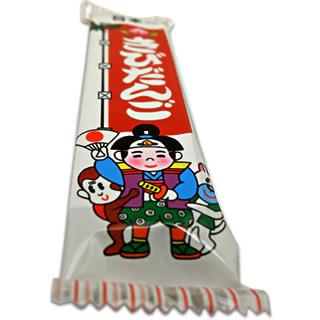 きびだんご(共親製菓 ...