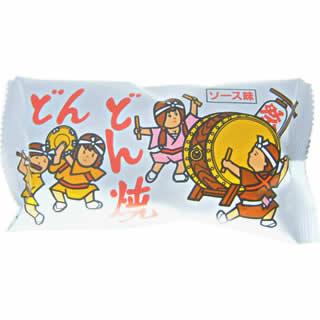 【文化】東京・大國魂神社で15日どんど焼き 1900年間で初 YouTube動画>8本 ->画像>12枚
