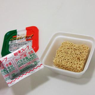 駄菓子 屋 ペペロンチーノ